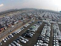 تولید خودرو در 11ماهه امسال 37.8درصد کاهش یافت