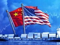 برد ایران از جنگ تجاری چین و آمریکا