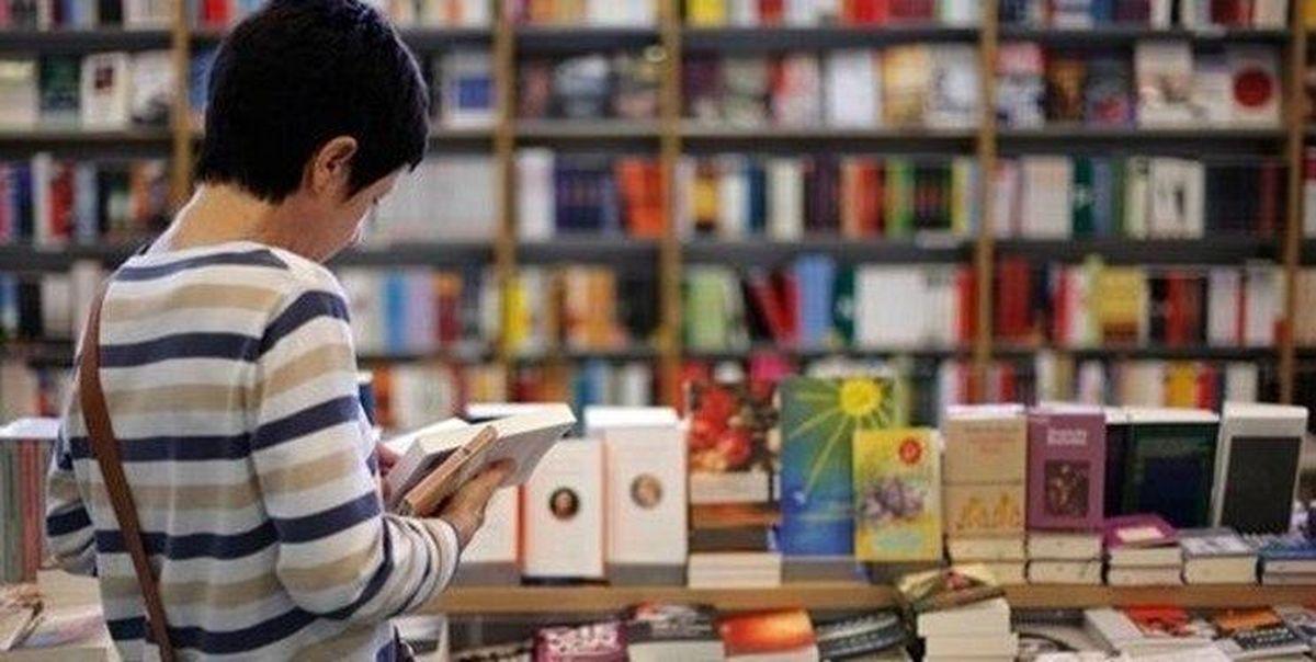سهم ادبیات و کتاب از بودجه ۱۴۰۰چقدر است؟