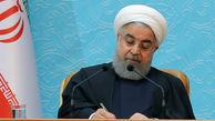 روحانی لایحه موافقتنامه همکاری بین ایران و چک را تقدیم مجلس کرد