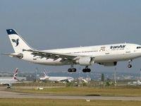 جزئیات تازه ارز نیمایی شرکتهای هواپیمایی