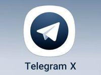 تلگرام ایکس با ویژگیهای جدید به گوگلپلی برگشت