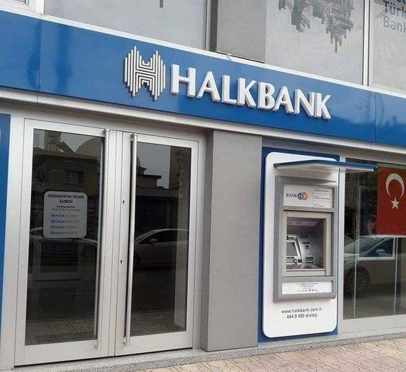 واکنش هالک بانک ترکیه به اتهامات آمریکا