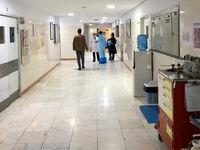 در بیمارستان یافتآباد چه میگذرد؟