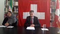 سازوکار انساندوستانه سوییس بزودی عملیاتی میشود