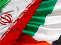 کمکهای بشردوستانه امارات به ایران تحویل داده شد