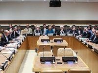 دیدار وزرای خارجه ۱+۴ و ایران در نیویورک