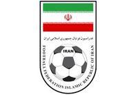 بیانیه فدراسیون فوتبال درباره میزبانی باشگاههای ایرانی