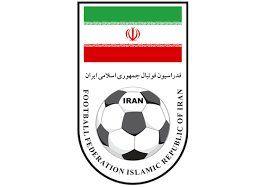 صف طولانی برای عضویت در هئیت رئیسه فدراسیون فوتبال