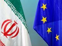 گفتگو اروپاییها با مقامهای ایران درباره تحریمها