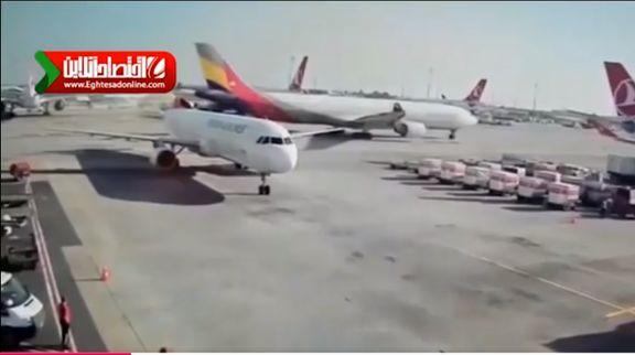 شکسته شدن بال هواپیمای ترکیش ایرلاین! +فیلم