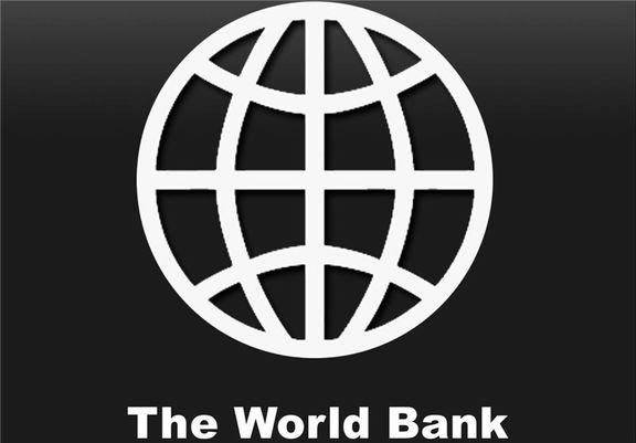 جدیدترین پیشبینی بانک جهانی از رشد اقتصاد ایران
