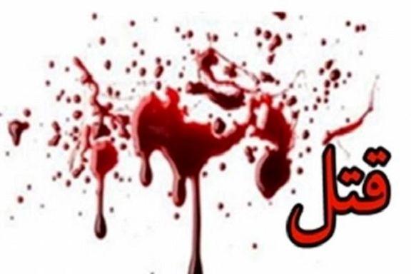 کشته شدن یک زن ایرانی توسط چند افغان
