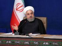 روحانی: همه کمک کنند با کمترین ضرر از این شرایط عبور کنیم