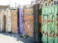تخریب پاتوقها برای پاکسازی مخدر
