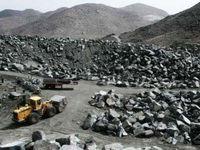 افزایش قیمت سوخت زغالسنگ تصویب شد