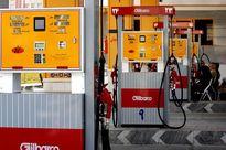 یک جایگاه سوخت دولتی واگذار میشود