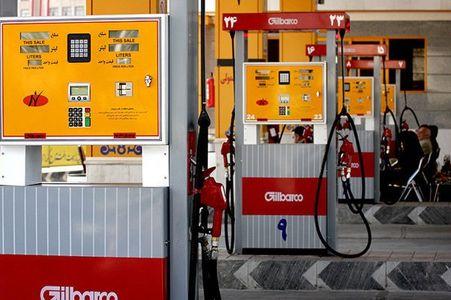 فقط جایگاههای پرفروش بنزین سوپر میفروشند