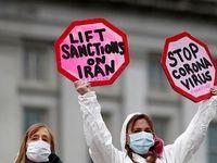 صدها دانشگاهی و فعال مدنی در سراسر جهان: به تحریمهای ایران پایان دهید