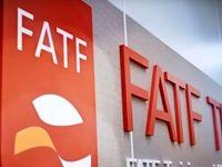 ایران یک گام دیگر به عضویت در FATF نزدیک شد