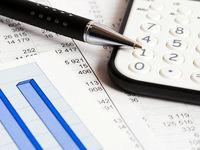 تعیین مالیات ۱۰درصدی برای کارکنان تامیناجتماعی/ نحوه تعیین مالیات بر ارزش افزوده مشخص شد