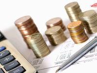 تصویب کلیات طرح مالیات بر عایدی سرمایه