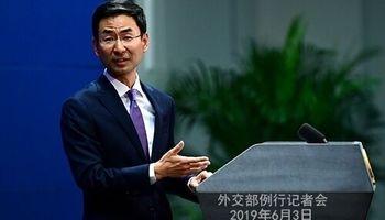 چین بار دیگر بر پایبندی همه طرفها به برجام تاکید کرد