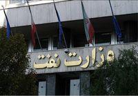 تغییر در ترکیب هیات رئیسه صندوق بازنشستگی نفت/ جانشین رحیمی کیست؟