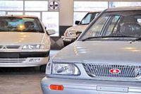 مخاطرات خرید خودرو با کارت ملی دیگران