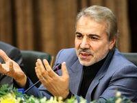 نوبخت: دولت معتقد به صیانت از فضای مجازی است/نظر شوراینگهبان در انتخابات تامین شد