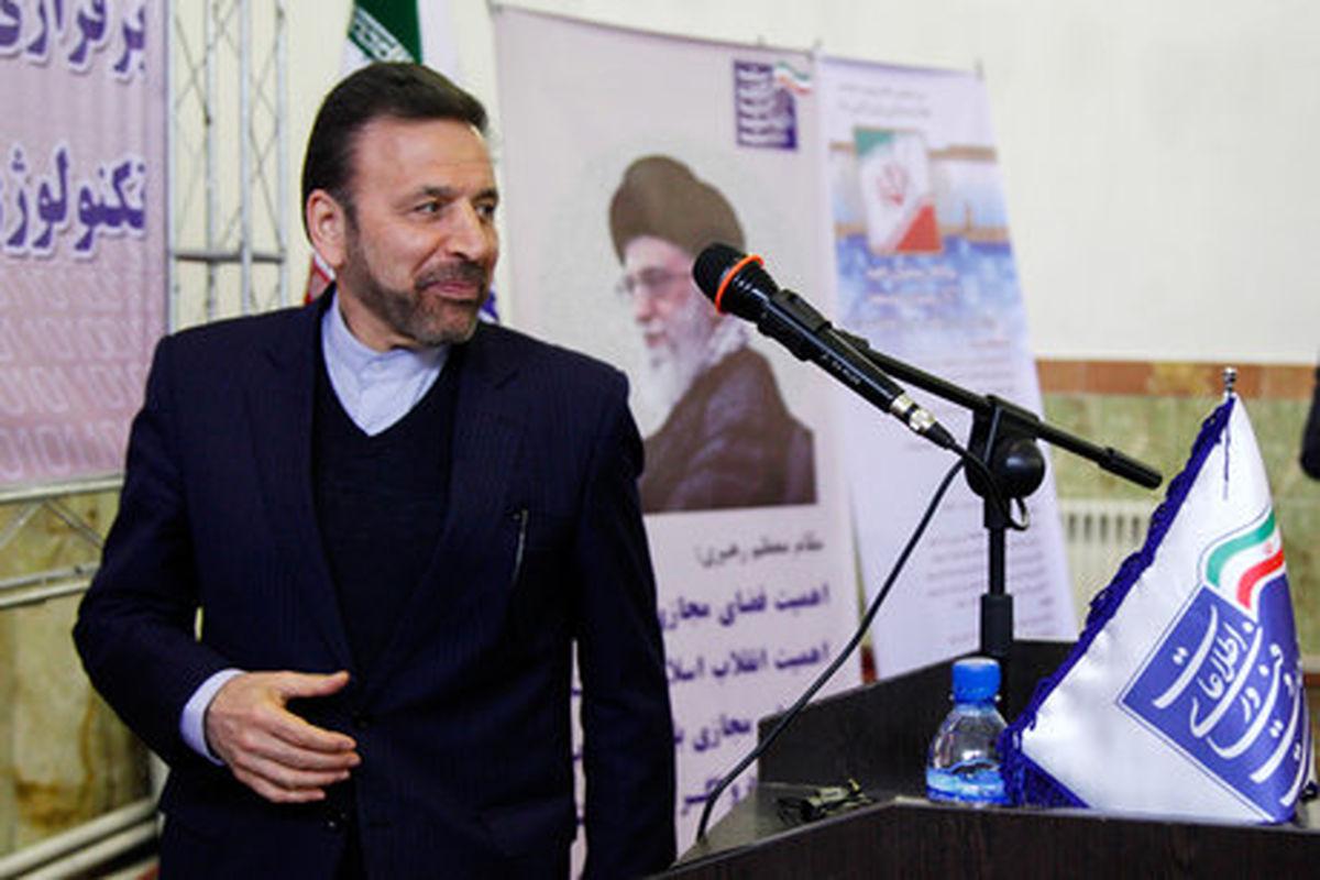 اجازه فعالیت شبکههای مجازی به شرط وجود سرور در ایران