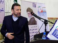 بحث انتقال سرور تلگرام به ایران مطرح نیست