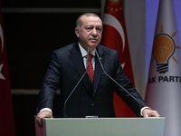 اردوغان: در سازمان ملل عدالت وجود ندارد