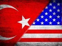 ترکیه با آمریکا بر سر منطقه امن در سوریه به توافق رسید؟