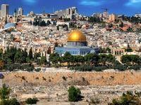 مشارکت آمریکا در جدیدترین پروژه یهودیسازی قدس اشغالی