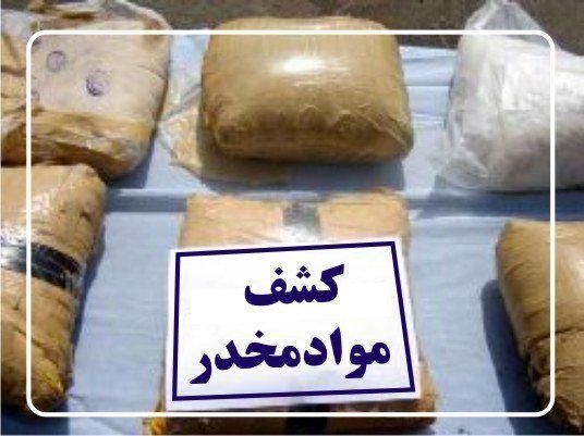 کشف بیش از 139کیلوگرم مواد مخدر در خوزستان