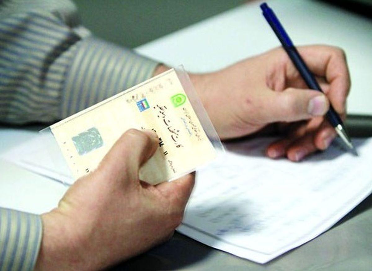 الزام به تنظیم سند خودرو در دفاتر اسناد رسمی