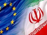 نمایندگان اروپا و ایران امروز در رم گفت و گو میکنند