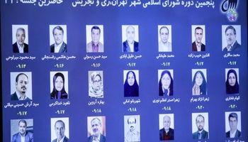 تاکید اعضای شورای شهر تهران بر هوشمندسازی مدیریت شهری