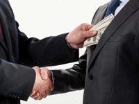 فساد مالی در شرکت گاز لرستان