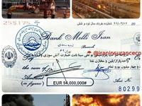 پرداخت سنگینترین خسارت ارزی صنعتبیمه ایران در کمترین زمان