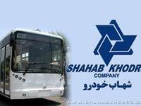 صادرات ۶۰۰دستگاه اتوبوس به سوریه