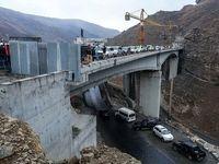 آزادراه تهران - شمال به امسال نمیرسد