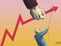 غول تورم در کمین اقتصاد ایران