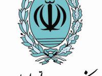 پرداخت ۲۰۰ هزار تسهیلات قرضالحسنه توسط بانک ملی