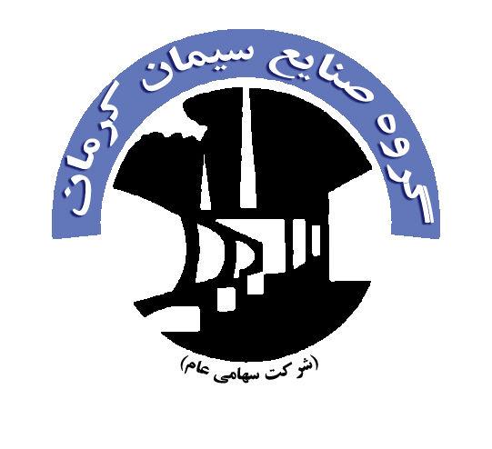 گروه صنایع سیمان کرمان