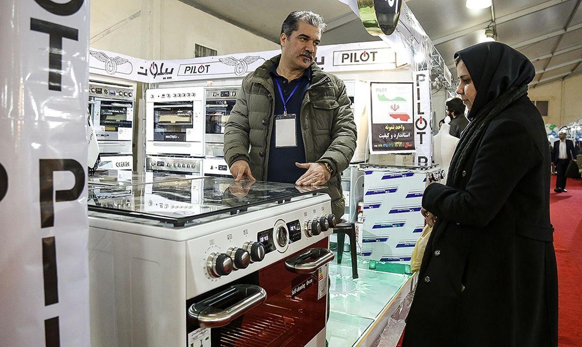 راهکارهایی برای خرید جهیزیه ارزان قیمت