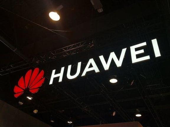 90 درصد از خطوط تولید هوآوی بازگشایی شدند