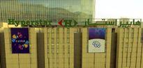 بزرگترین شعبه هایپراستار در بازار بزرگ ایران افتتاح شد