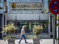 بخشنامه جدید بانک مرکزی برای رفع سوءاثر چکهای برگشتی